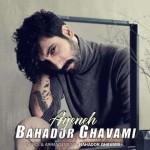 Bahador Ghavami – Ayeneh