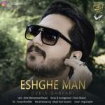 Oveis Ghafari – Eshghe Man
