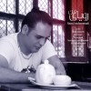 Saeed Mahmoodi – Royaye Man -