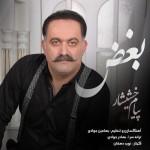 Payam Khashishar – Boghz