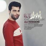 دانلود آهنگ علی حسینی به نام با تو خوشحالم