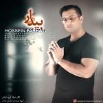 Hossein Farhati – Bidari