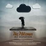 Ali Aghadadi – Hes Mikonam -
