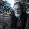 Soheil Mohammadi – Bebar Baroon