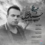 Amir Hafez – Cheshmaye Khis