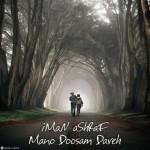 Iman Ashraf – Mano Doosam Dareh -