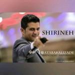 Atabak Alizade – Shirine