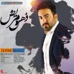 Mehrdad Eghdami – Zehne Mariz