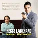 Masoud Gholizadeh – Hesse Labkhand