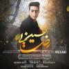 Hossein Rezaei – Ye Paeeze Dige -