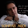 Sohrab Abdi – Doost Dashtane To