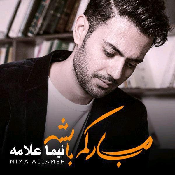 Nima Allameh – Ki Cheshmemoon Zad