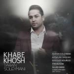 Taban Soleymani – Khabe Khosh -