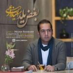 Saeid Zarei – Boghze Yalda -
