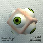 Mahzyar – Green Eyes