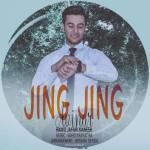 Hamid Jafari Manesh – Jing Jing -