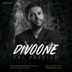 Ebi Darvish – Divooneh -