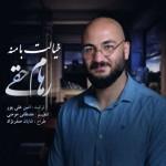 Roham Haghi – Khialet Ba Mane