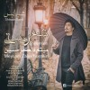 Shirazis Band – Shere Hasti -