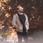 دانلود آهنگ حجت ابراهیمی به نام تهران