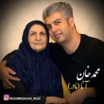 Mohammad Khan – Ana