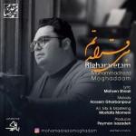 Mohammadreza Moghaddam – Bighararetam -