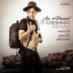 Amir Pazand – Be Cheshmat Nemiam -