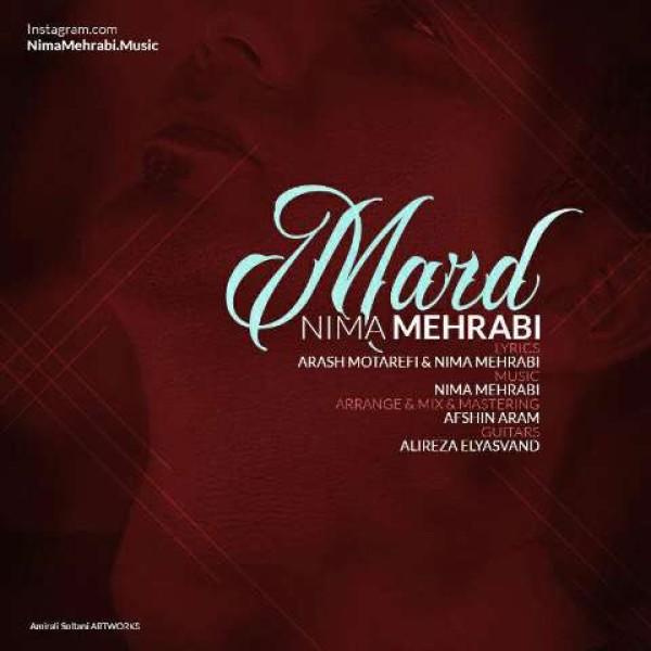 Nima Mehrabi – Mard