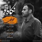Mohammad Motevalli – Negahe To