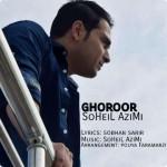 Soheil Azimi – Ghoroor