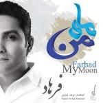 Farhad – Daste Man Nist