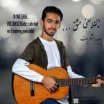 Sadra Sharifi – In Yani Eshgh