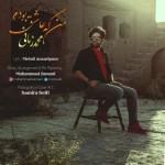 دانلود آهنگ محمد زمانی من که عاشق بودم