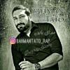 Bahman Tato – Sedaye Baroon -