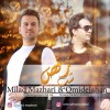 Milad Mazhari – Shabe Raghs (Ft Omid Jahan)