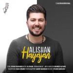 Alishan – Hayajan