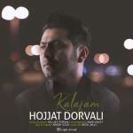 Hojjat Dorvali – Kalafam