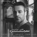 Afshin Jahandideh – Mojezeh