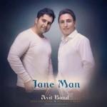 Avit Band – Jane Man