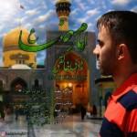 Hadi Khaleghi – Emam Reza