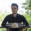 Kamyab Salari – Ashegh Shodam