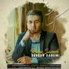 Sepehr Saremi – Rage Sazesh