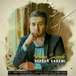 Sepehr Saremi – Rage Sazesh -