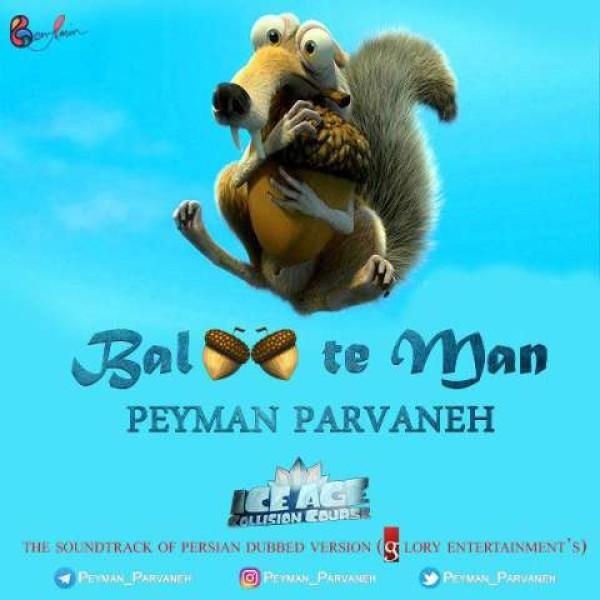Peyman Parvaneh – Baloot Man