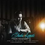 Mobin Rezazadeh – Shabe Lanati