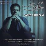دانلود آهنگ سعید رمضانی کجایی که ببینی