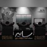 Ehsan Afshari – Shadow