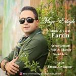 Farzin – Moje Eshgh