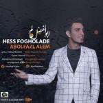 Abolfazl Alem – Hess Fogholadeh -