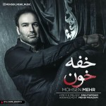 Mohsen Mehr – Key Barmigardi